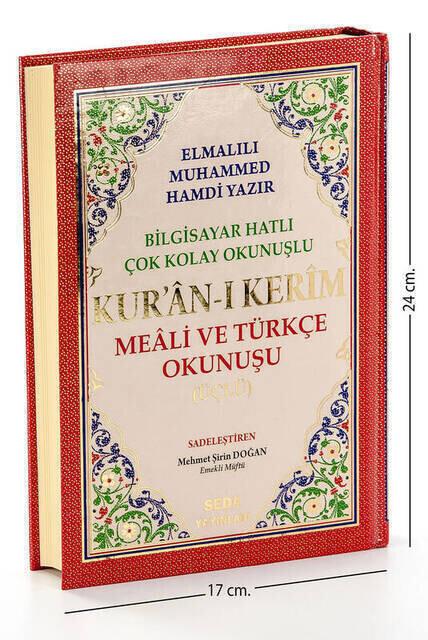 The Holy Quran with Arabic Turkish Recitation and Mealli - Triple Quran - Medium - Seda Publishing House - Computer Line