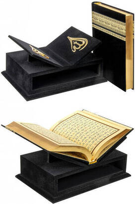 Hayrat Neşriyat - The Holy Quran with Its Box and Lectern - Velvet Covered - Medium Size
