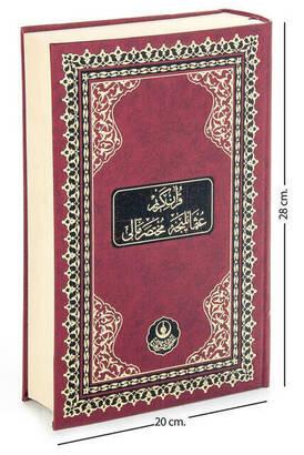 Hayrat Neşriyat - The Holy Quran with Ottoman Language Meaning - Lectern (Medium+) Size - Hayrat Nesriyat