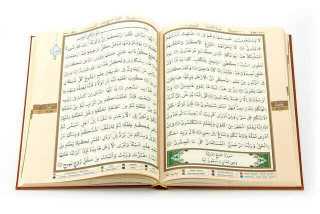 The Holy Quran with Tajweed - Thermo Leather - Mosque Size - Big Size Quran - Ayfa Kuran