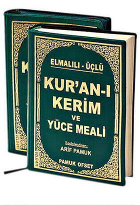 Pamuk Yayınevi - The Holy Quran with Turkish Meaning and Pronuncation - Bag Size