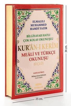 Seda Yayınları - The Holy Quran with Turkish Meaning and Pronuncation - Large (Mosque) Size - Seda Publishment