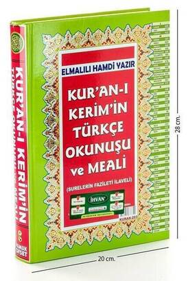 Pamuk Yayınevi - The Holy Quran with Turkish Meaning and Pronuncation - Lectern ( Medium+ ) Size - Pamuk Publishment