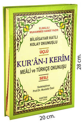 Haktan Yayın Dağıtım - The Holy Quran with Turkish Meaning and Pronuncation - QR Code Feature - Lectern (Medium+) Size - Haktan Publishment