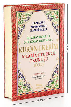 Seda Yayınları - The Holy Quran with Turkish Meaning and Pronunciation - Lectern (Medium+ [20x28 cm] ) Size - Seda Publishment