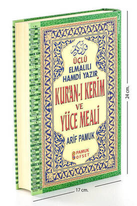 Pamuk Yayınevi - The Holy Quran with Turkish Meaning and Pronunciation - Medium Size (17x24 cm) - Pamuk Publishment