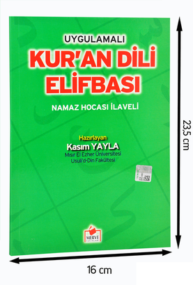 The Language of the Quran, Elif Edition-1656