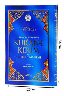 Seda Yayınları - The Quran and its Colorful Word Meaning - Mealli Quran - Cami Boy - Seda Yayınları