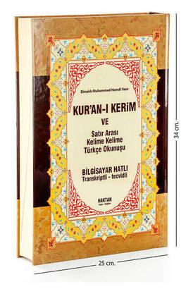 Haktan Yayın Dağıtım - The Quran and the Interline Word Turkish Word by Word and Its Meaning - Mealli Quran - Cami Boy - Haktan Yayınları