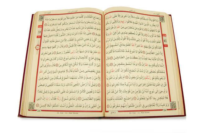 Thermo Leather Medium Size - Arabic - Audio Koran - Merve Publications