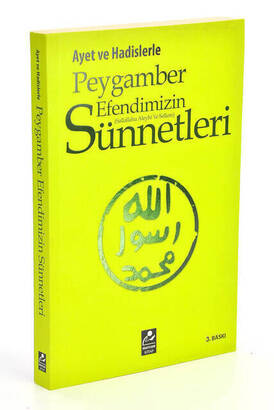 Mercan Kitap - The Sunnah of the Prophet in Verses and Hadiths
