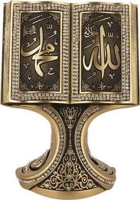 İhvan - Trinket (Gold Color) with Allah (c.c) -Muhammed (s.a.v)