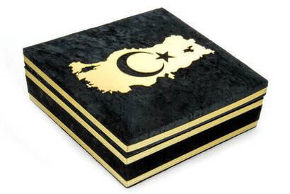 İhvan - Türk Bayraklı Kadife Kuran Seti Dini Hediyelik İslami Hediyelik