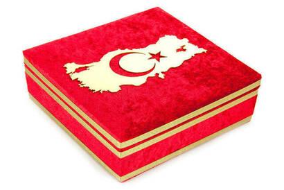 İhvan - Türk Bayraklı Kadife Kuran Seti Kırmızı