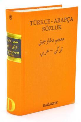 Dağarcık Yayınları - Türkçe Arapça Sözlük - Serdar Mutçalı - Dağarcık