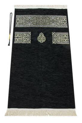 İhvan - Ultra Plus Kaaba Cover Prayer Rug