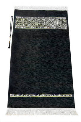 İhvan - Ultra Plus Kaaba Cover Prayer Rug Plain Patterned