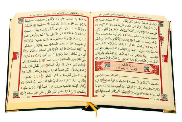 Velvet-Covered Koran Karim - Allah Word - Plain Arabic - Bag Boy - Green - Computer-Lined