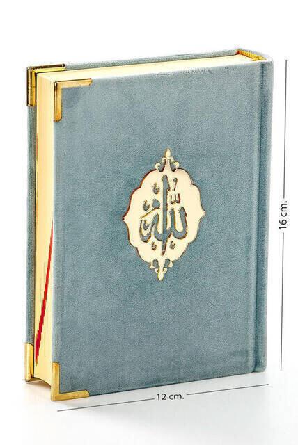 Velvet-Covered Koran Karim - Allah Word - Plain Arabic - Bag Size - Ice Blue - Computer-Lined