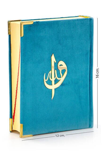 Velvet-Covered Koran Karim - Allah Wordless - Plain Arabic - Bag Boy - Petrol - Computer Lined