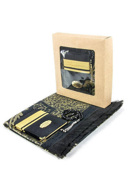 Velvet Coated Yasin Book - Bag Boy - Kaaba Patterned - Name Special Plate - Seccadeli - Rosary - Boxed - Black - Religious Gift