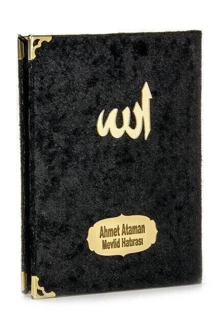 Velvet Coated Yasin Book - Bag Boy - Name Printed Plate - Rosary - Transparent Boxed - Black - Gift Yasin Set