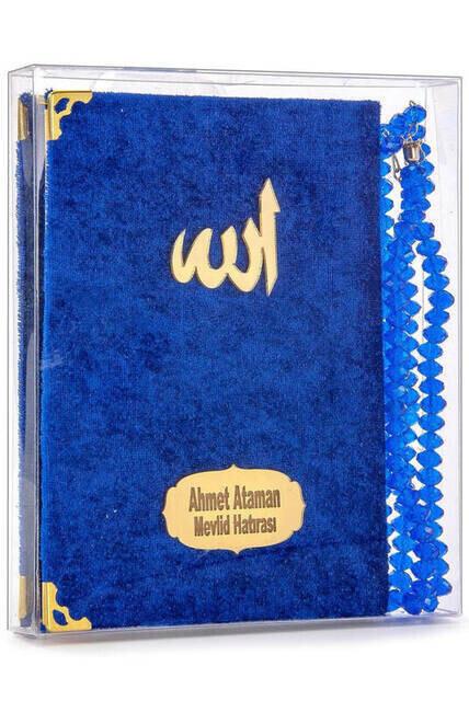 Velvet Coated Yasin Book - Bag Boy - Name Printed Plate - Rosary - Transparent Boxed - Navy Blue - Gift Yasin Set
