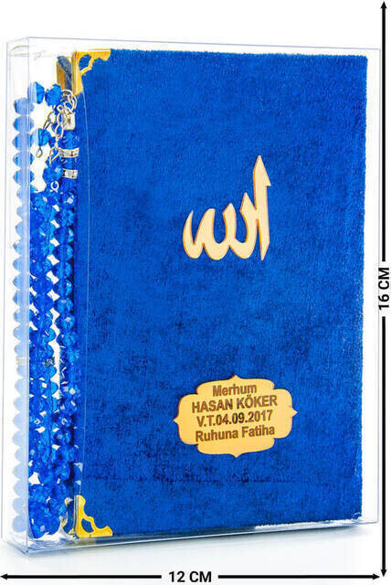 Velvet Coated Yasin Book - Bag Boy - Name Printed Plate - Rosary - Transparent Boxed - Navy Blue - Gift Yasin Set (2)