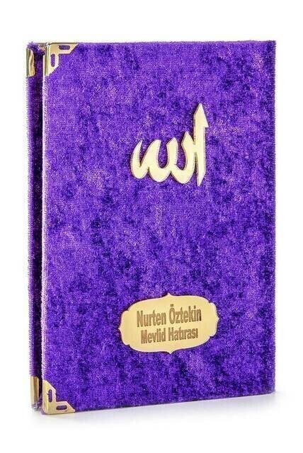 Velvet Coated Yasin Book - Bag Boy - Name Printed Plate - Rosary - Transparent Boxed - Purple - Gift Yasin Set