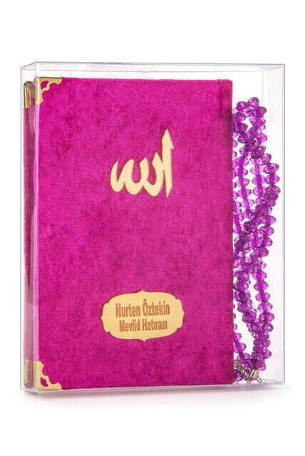 Velvet Coated Yasin Book - Bag Boy - Name Printed Plate - Rosary - Transparent Boxed - Pushhya - Gift Yasin Set