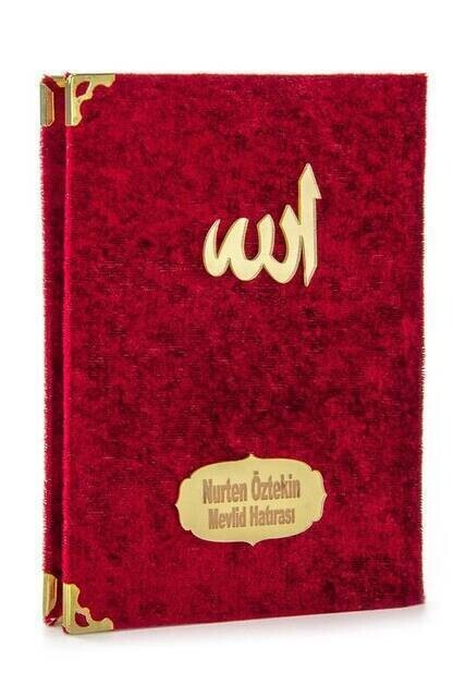 Velvet Coated Yasin Book - Bag Boy - Name Printed Plate - Rosary - Transparent Boxed - Red - Religious Gift