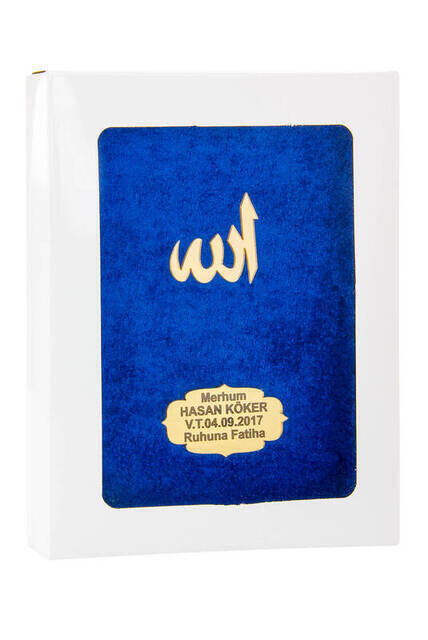 Velvet Coated Yasin Book - Bag Boy - Name Special Plate - Boxed - Navy Color - Islamic Religious Gifts