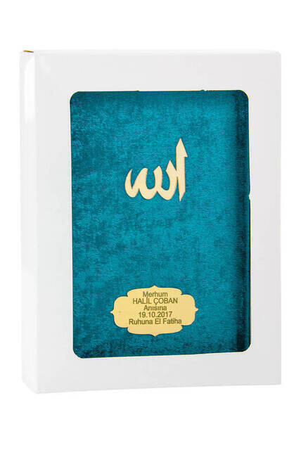 Velvet Coated Yasin Book - Bag Boy - Name Special Plate - Boxed - Petroleum Color - Islamic Religious Gifts