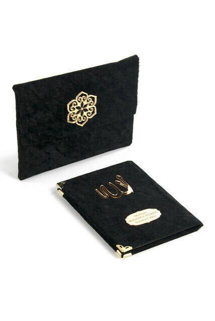 Velvet Coated Yasin Book - Bag Boy - Name Special Plate - Marsupeli - Black Color - Religious Gift