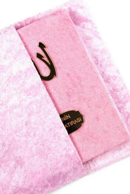 Velvet Coated Yasin Book - Bag Boy - Name Special Plate - Marsupeli - Pink Color - Religious Gift