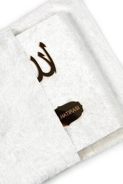 Velvet Coated Yasin Book - Bag Boy - Name Special Plate - Marsupeli - White Color - Religious Gift
