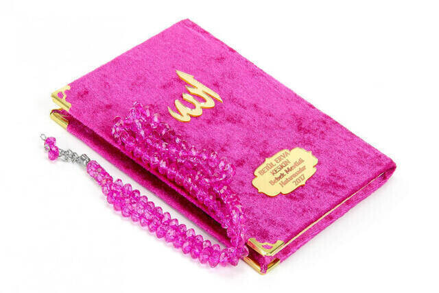 Velvet Coated Yasin Book - Bag Boy - Name Special Plate - Rosary - Boxed - Pushhya Color - Mevlid Gift