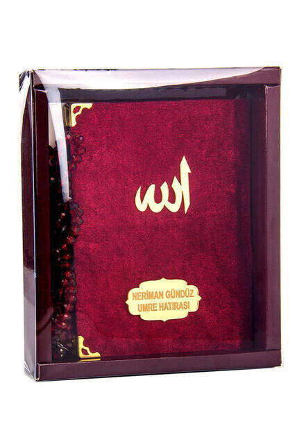 Velvet Coated Yasin Book - Bag Boy - Name Special Plate - Rosary - Boxed - Red Color - Mevlid Gift