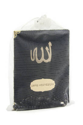 İhvan - Velvet Coated Yasin Book - Bag Boy - Name Special Plate - Rosary - Marsupeli - Black Color - Mevlut Gift
