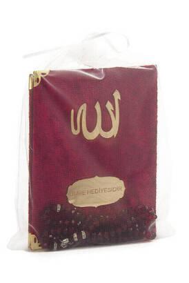 İhvan - Velvet Coated Yasin Book - Bag Boy - Name Special Plate - Rosary - Marsupeli - Bordeaux Color - Mevlut Gift