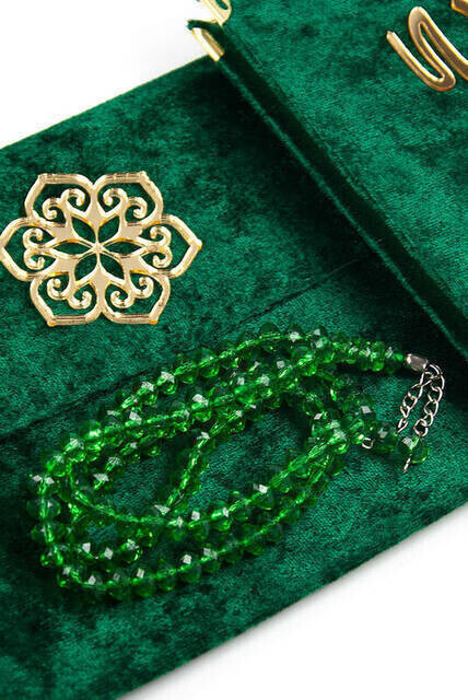 Velvet Coated Yasin Book - Bag Boy - Name Special Plate - Rosary - Marsupian - Boxed - Green Color - Mevlit Gift