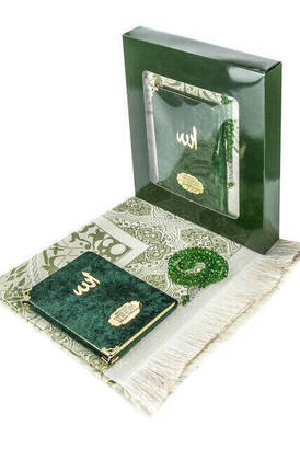 İhvan - Velvet Coated Yasin Book - Bag Boy - Name Special Plate - Seccadeli - Rosary - Boxed - Green - Mevlut Gift