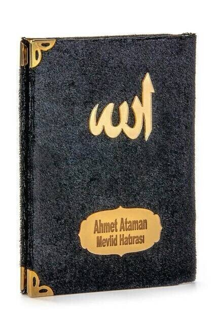Velvet Coated Yasin Book - Cep Boy - Name Special Plate - Rosary - Boxed - Black - Mevlut Gift