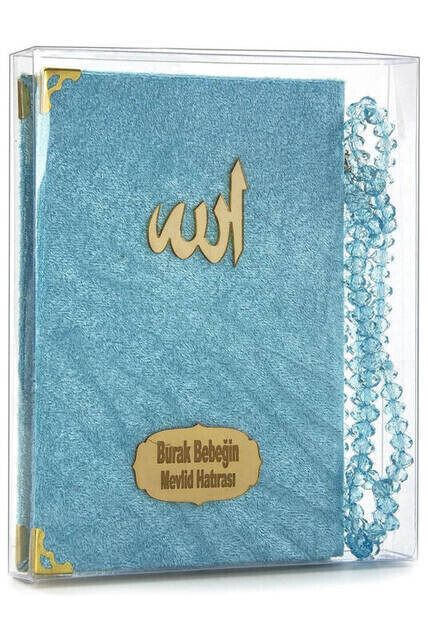 Velvet Coated Yasin Book - Cep Boy - Name Special Plate - Rosary - Boxed - Blue - Mevlut Gift