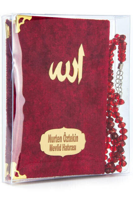 Velvet Coated Yasin Book - Cep Boy - Name Special Plate - Rosary - Boxed - Bordeaux - Mevlut Gift
