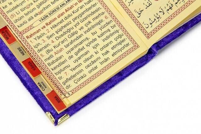 Velvet Coated Yasin Book - Cep Boy - Name Special Plate - Rosary - Boxed - Purple - Mevlut Gift