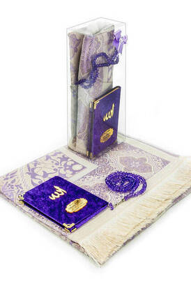 İhvan - Velvet Coated Yasin Book - Cep Boy - Name Special Plate - Seccadeli - Rosary - Boxed - Purple - Mevlut Gift