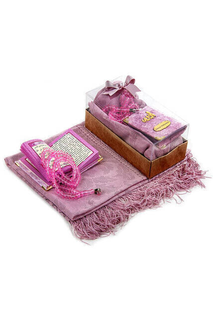 Velvet Coated Yasin Book - Cep Boy - Name Special Plate - Tulle Shawl - Rosary - Boxed - Pink Color - Islamic Gift