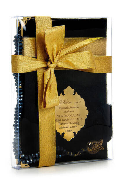 Velvet Coated Yasin Book - Medium Size - Kaaba Patterned - Name Special Plate - Rosary - Boxed - Black Color - Religious Gift