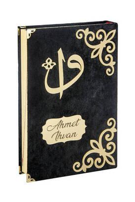 Ayfa Yayınevi - Velvet Covered Holy Quran - Name Spesific Plate - Medium Size